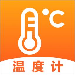 天氣溫度計