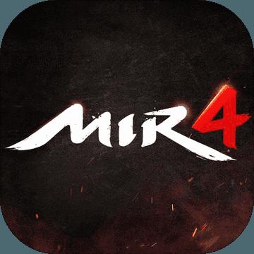 mir4(攻略)
