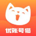 優號貓 v8.0.2