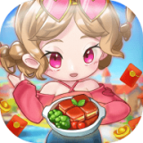 全民开饭店app