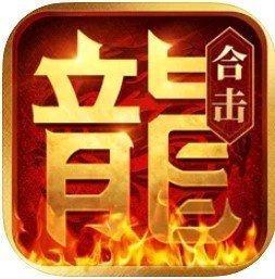熱血合擊正版授權 v1.85