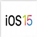 蘋果ios15正式版 v1.0