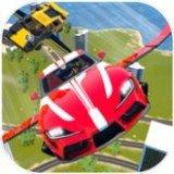 飞行汽车模拟器3D