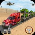 战地卡车武器运输