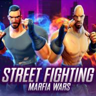 街头斗殴2 v1.1