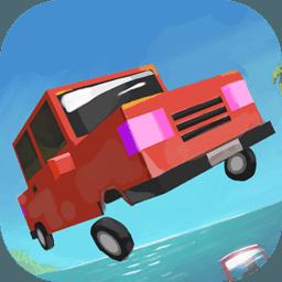 暴力越野卡车 v1.0