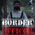 移民官模拟器破解版